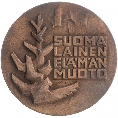 купить Финляндия медаль Суома  1969