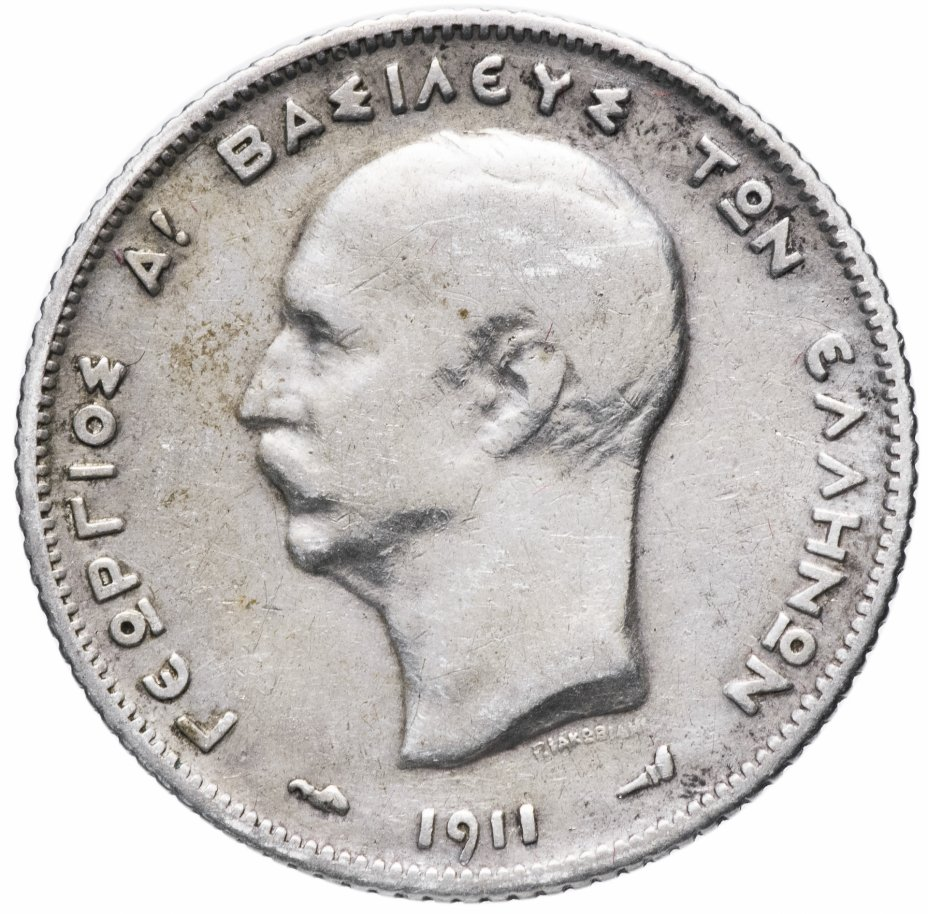 купить Греция 1 драхма (drachma) 1911