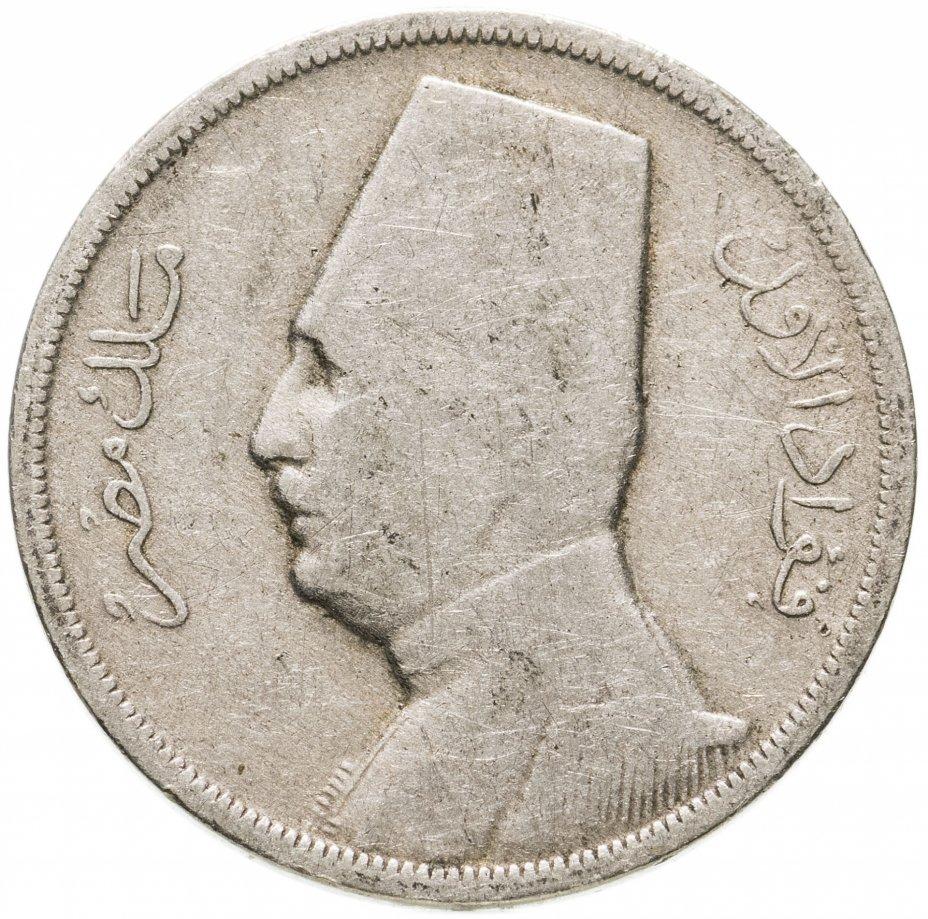 купить Египет 5 миллим (milliemes) 1929