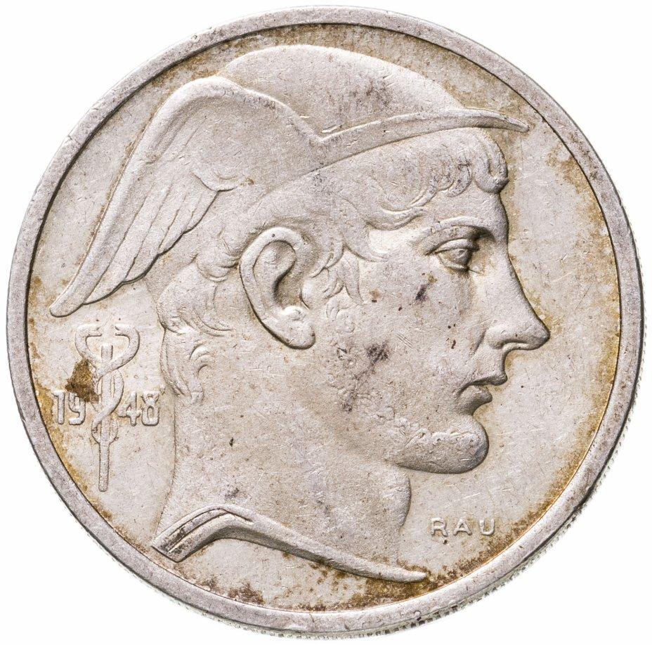 купить Бельгия 50 франков (francs) 1948  Надпись на голландском - 'BELGIE'