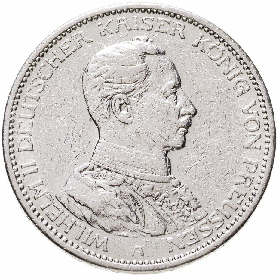 купить Германская Империя 3 марки (mark) 1914 а - Пруссия