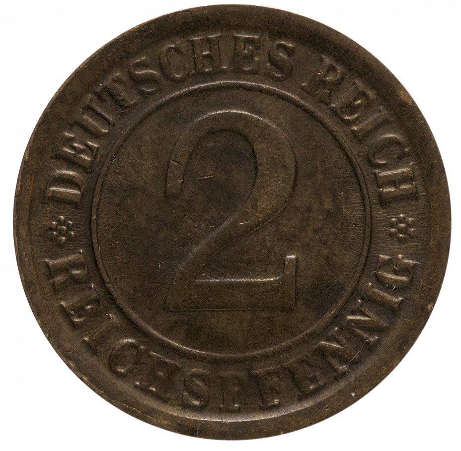 """купить Германия 2 рейх пфеннига 1924 """"G"""""""
