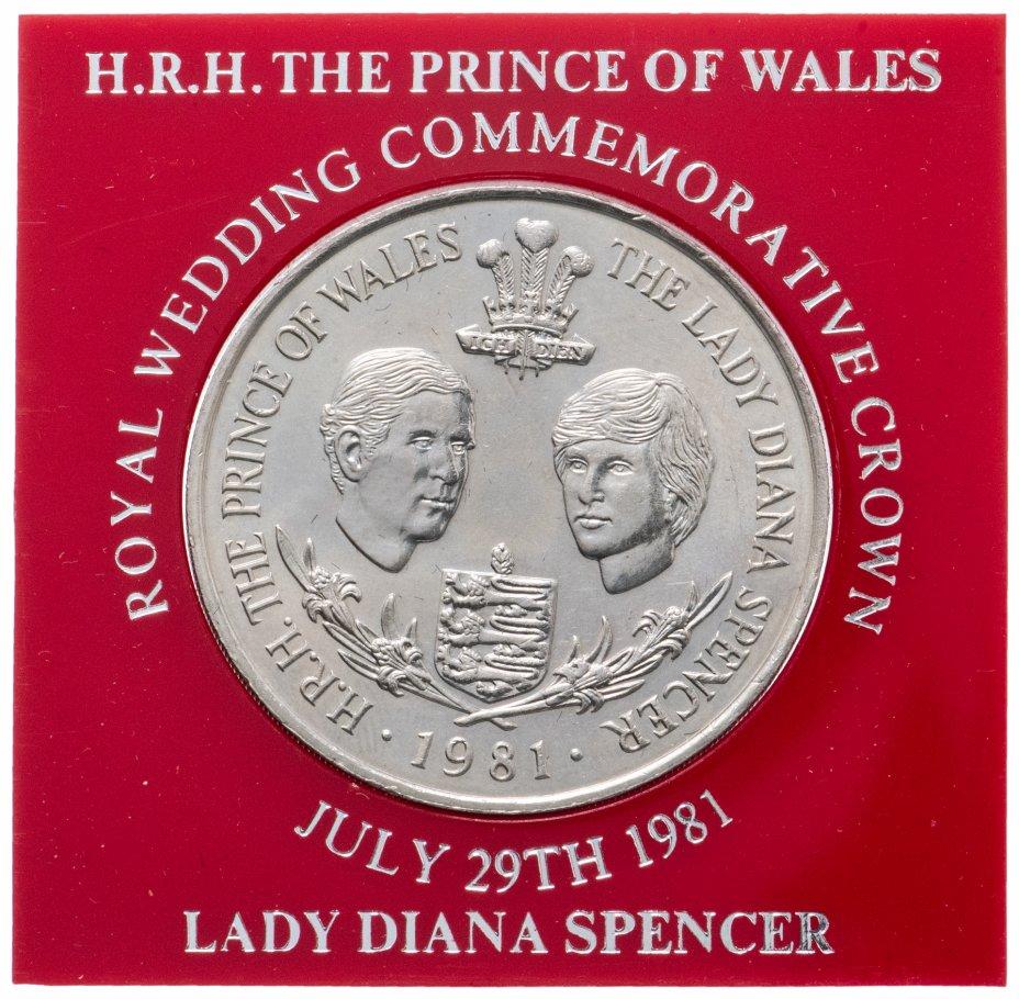 """купить Гернси 25 пенсов (pence) 1981 """"Свадьба Принца Чарльза и Леди Дианы"""""""