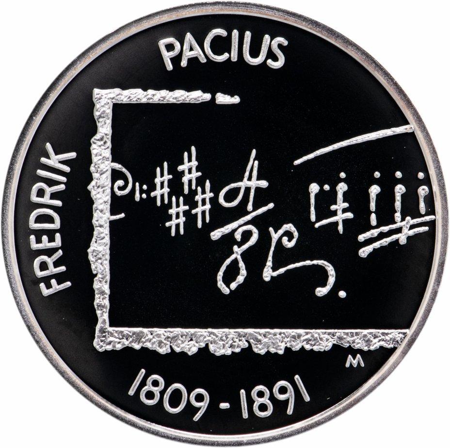 """купить Финляндия 10 евро 2009 """"Фредрик Пациус"""" в футляре с сертификатом"""