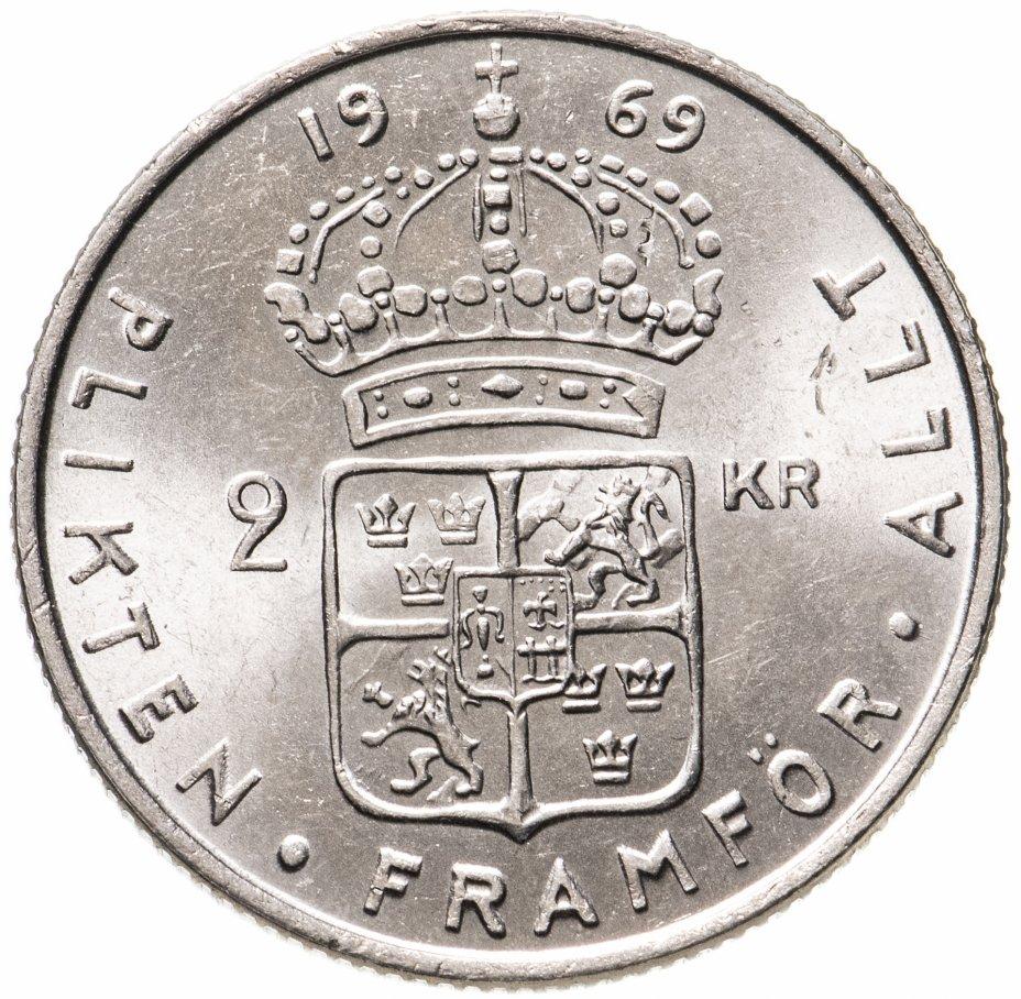 купить Швеция 2кроны (kronor) 1969