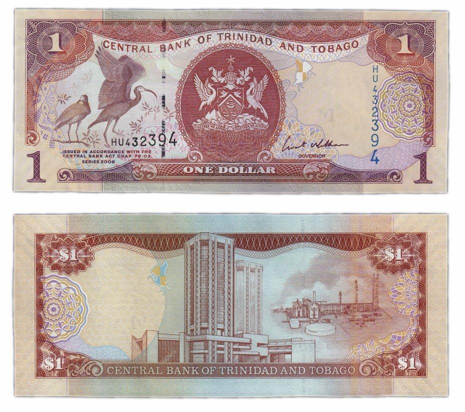 купить Тринидад и Тобаго 1 доллар 2006 (Pick 46)