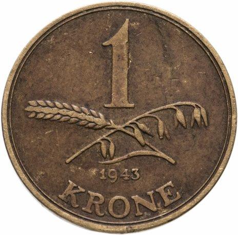купить Дания 1 крона 1943