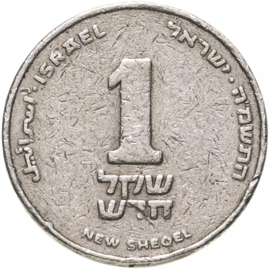 купить Израиль 1 новый шекель (new sheqel) 1985-1993 не магнетик, случайная дата