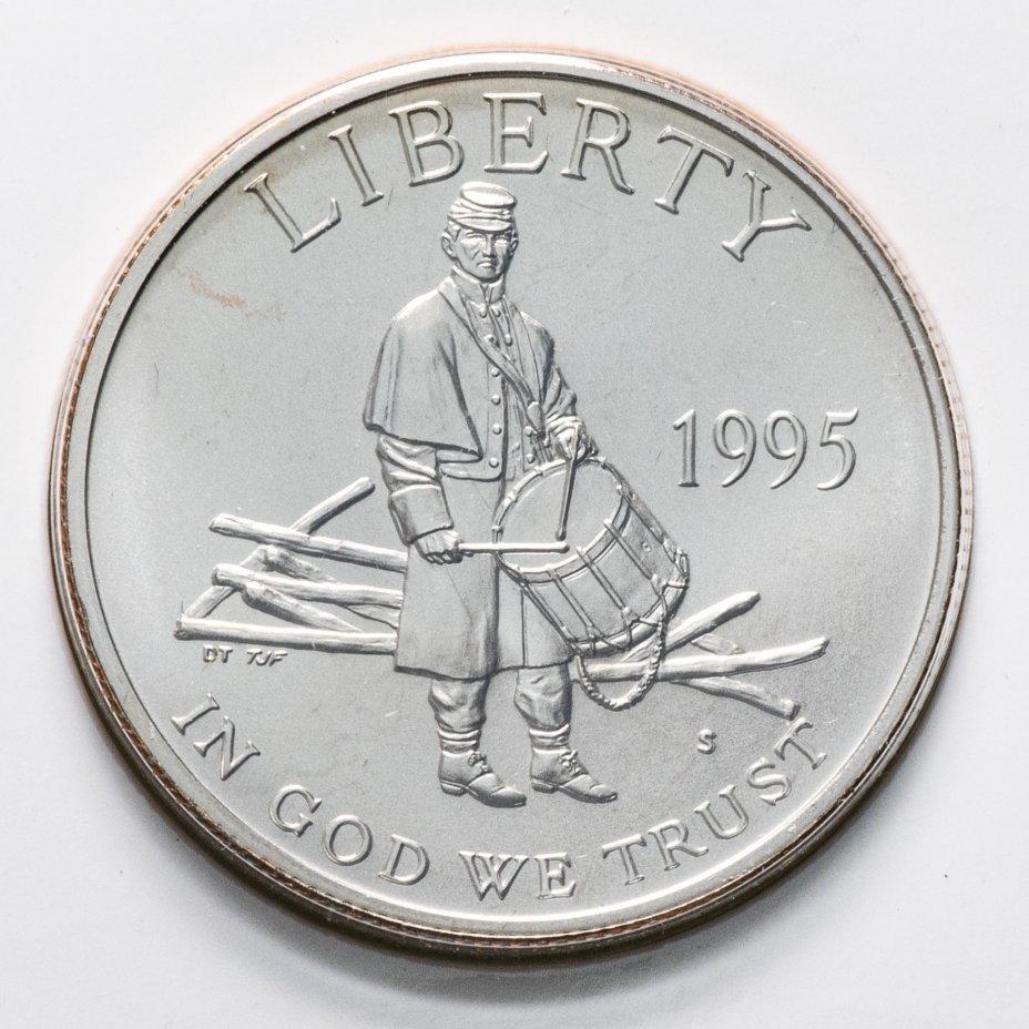 """купить США 50 центов (1/2 доллара, half dollar) 1995 """"Сражения гражданской войны"""" (в буклете)"""
