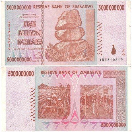 купить Зимбабве 5 миллиардов долларов 2008