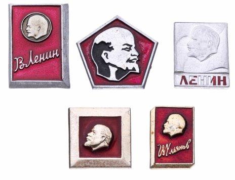 купить Набор из 5 значков СССР  Ленин 1870 - 1970 (Разновидность случайная )