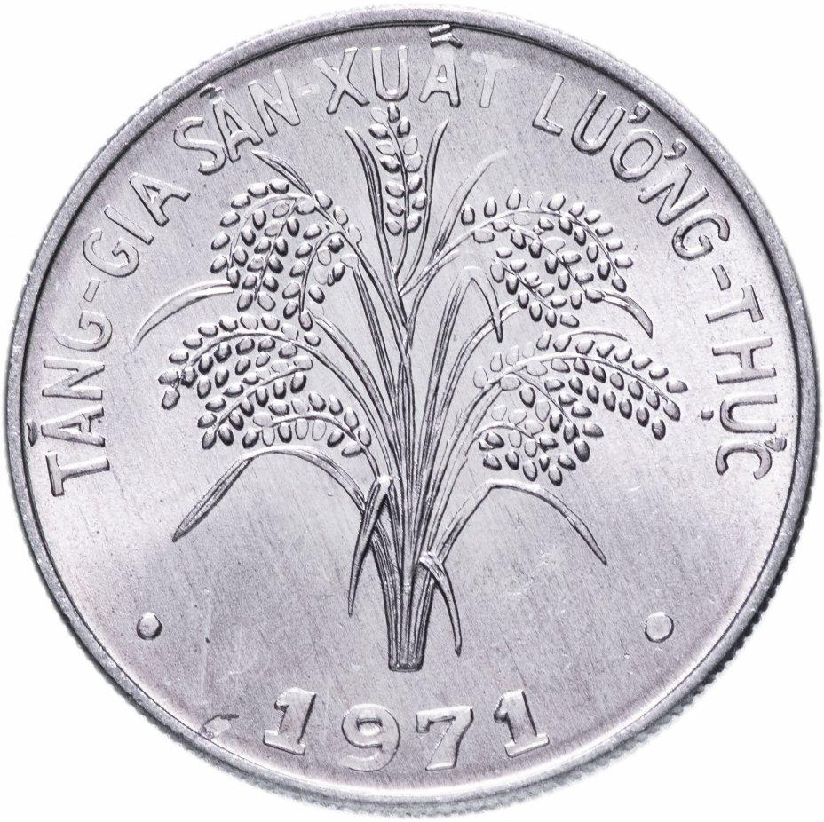 купить Южный Вьетнам 1 донг (dong) 1971 ФАО