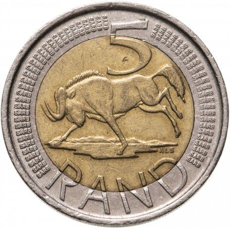 купить ЮАР 5 рандов (рэндов, rand) 2009