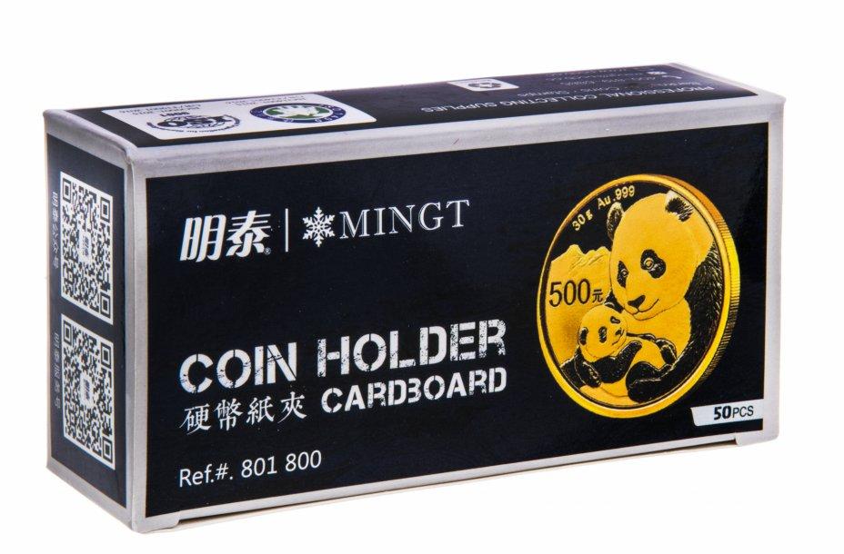 купить Холдеры для монет под скрепку d 27,5 мм, 50 шт в упаковке PCCB