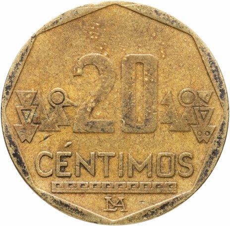 купить Перу 20 сентимо (centimos) 2003 редкий год