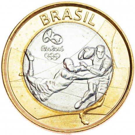 """купить Бразилия 1 риал 2015 """"XXXI летние Олимпийские Игры, Рио 2016 - Регби"""""""