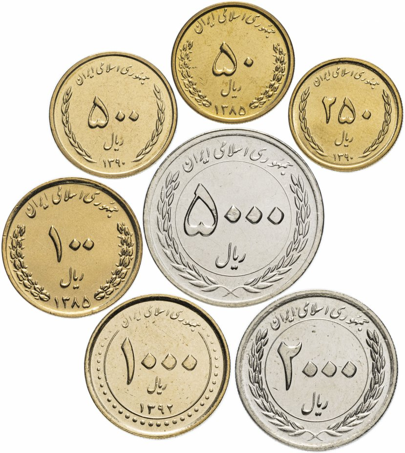 купить Иран набор монет 2005-2012 (7 штук, UNC) Мечети