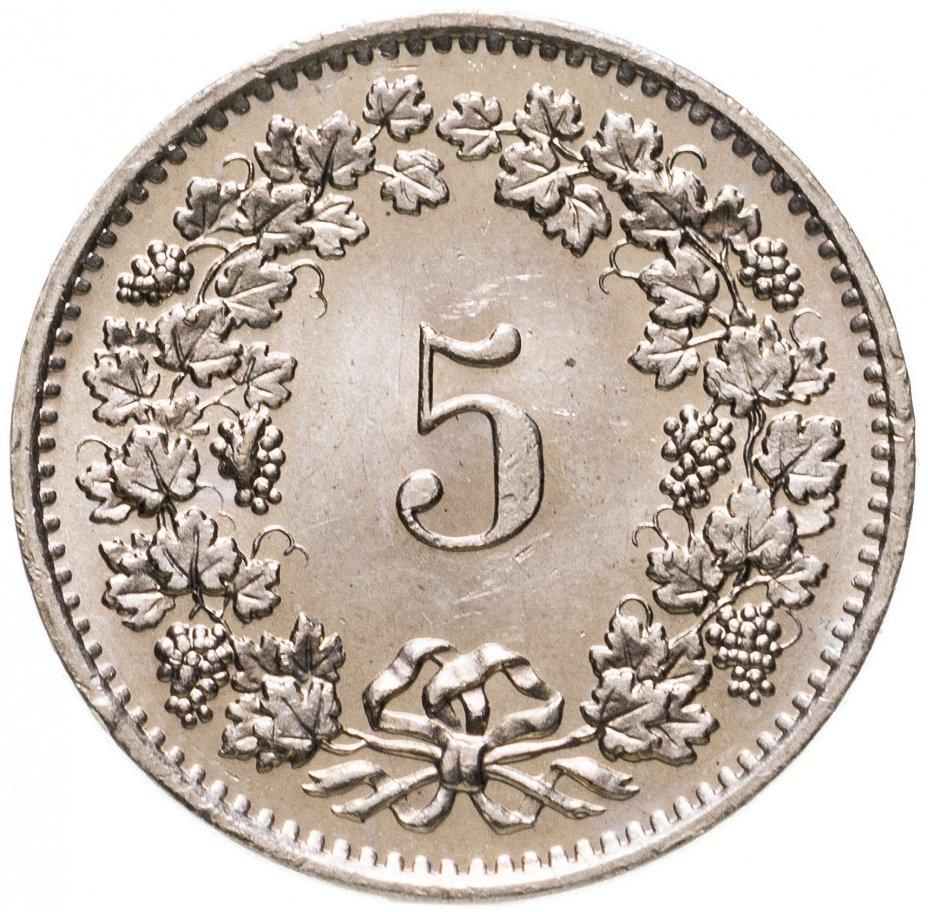 купить Швейцария 5 раппенов (rappen) 1979