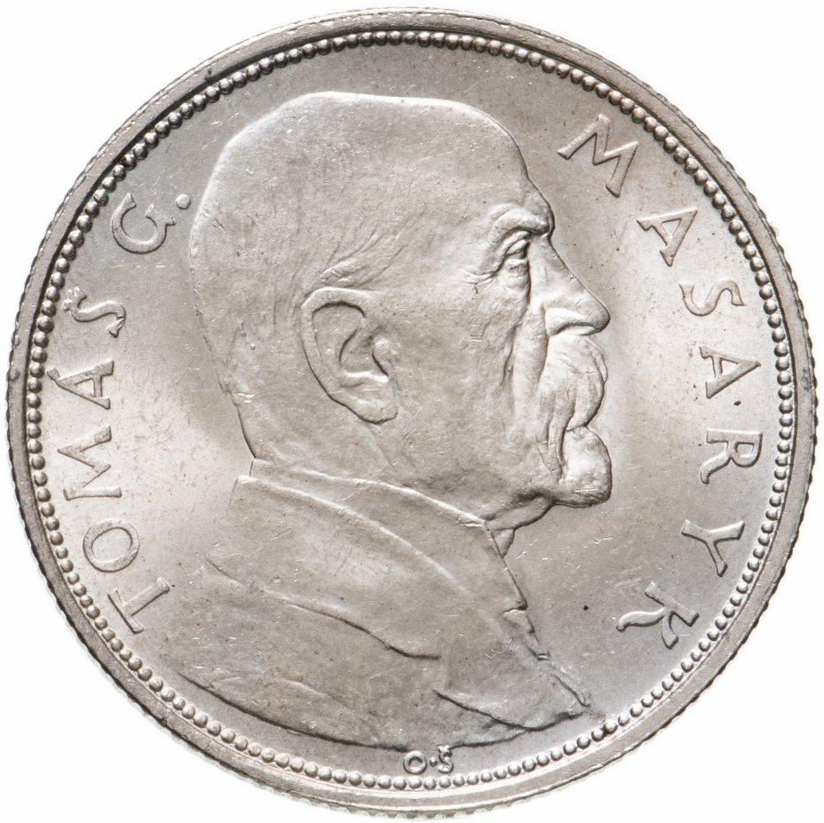 """купить Чехословакия 10 крон 1928 """"10-летие независимости, Томаш Масарик"""""""