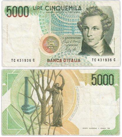 купить Италия 5000 лир 1985 (Pick 111b)