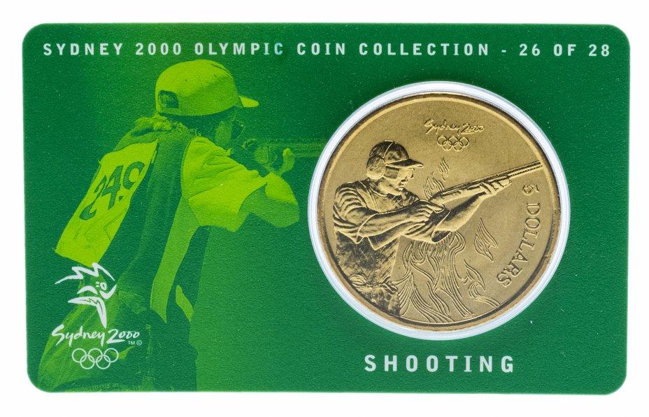 купить Австралия 5 долларов (dollars) 2000 Олимпийские игры в Сиднее - Стрельба