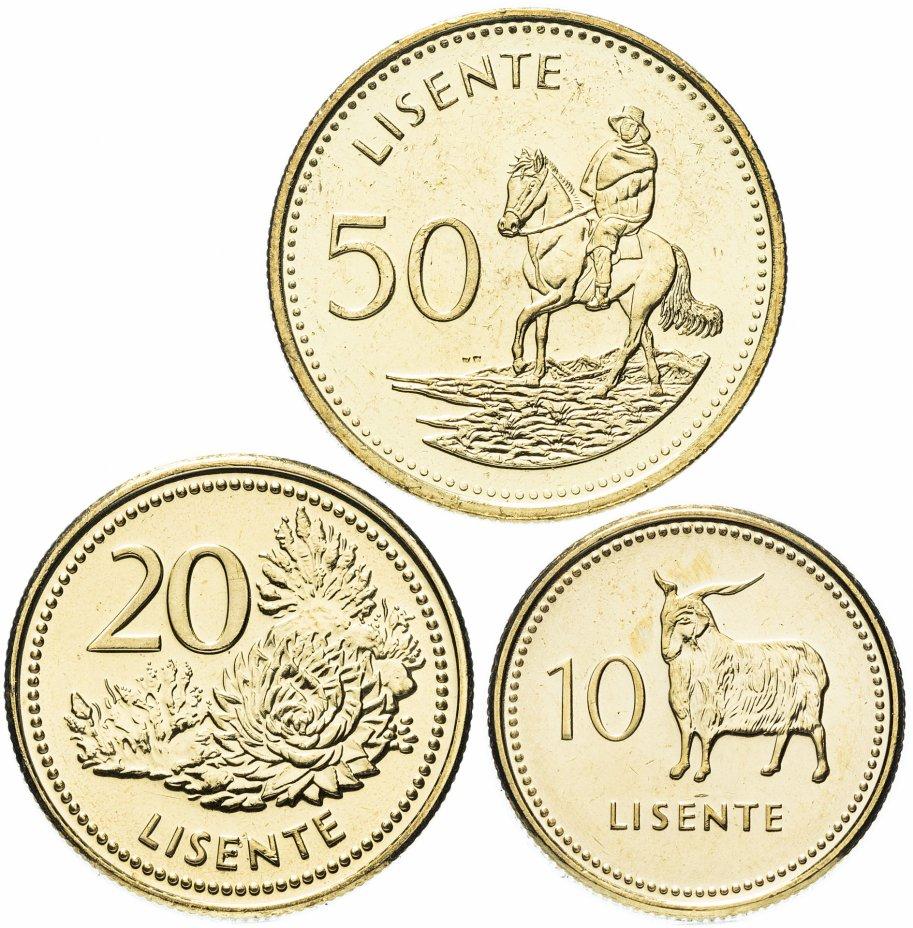 купить Лесото набор монет 2018 (3 штуки)