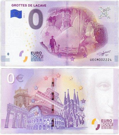 купить 0 евро (euro) «Гроты Лакав» 2018 2-серия (UE CM-2)