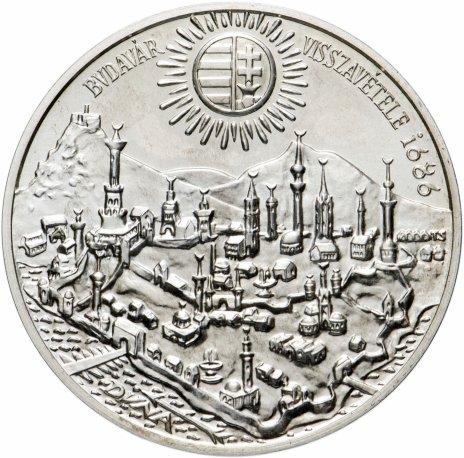 купить Венгрия 500 форинтов (forint) 1986 повторная оккупация Будского замка