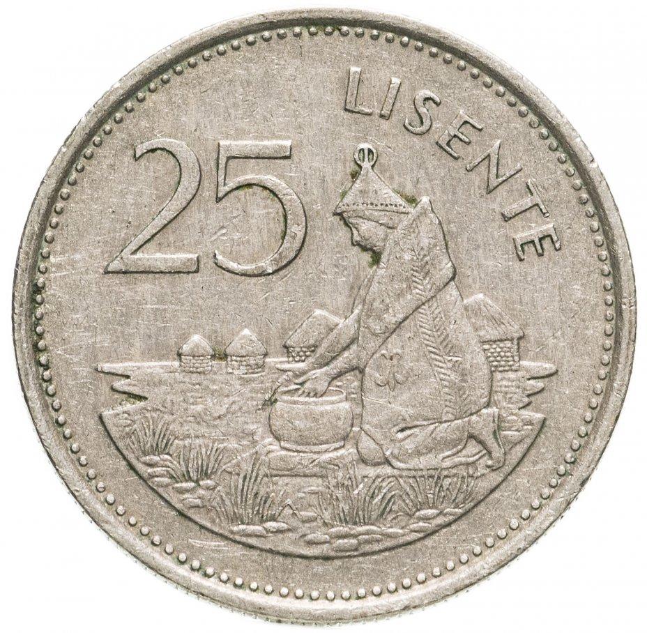 купить Лесото 25 лисенте 1979