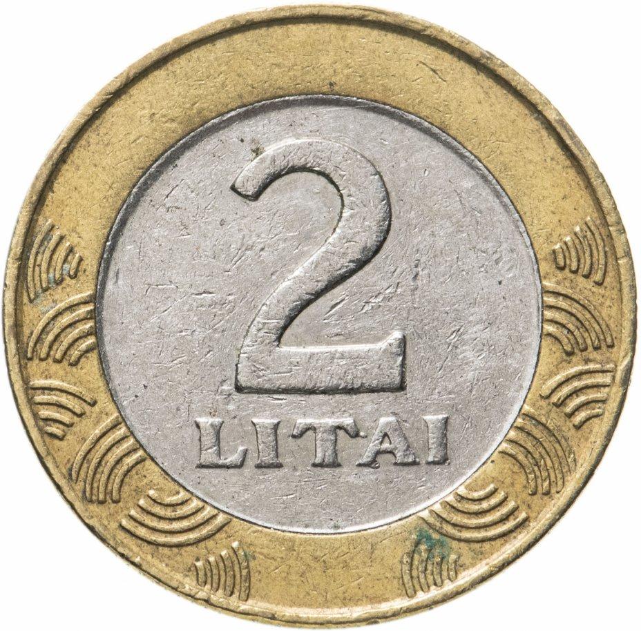 купить Литва 2 лита (litai) 1998-2013, случайная дата