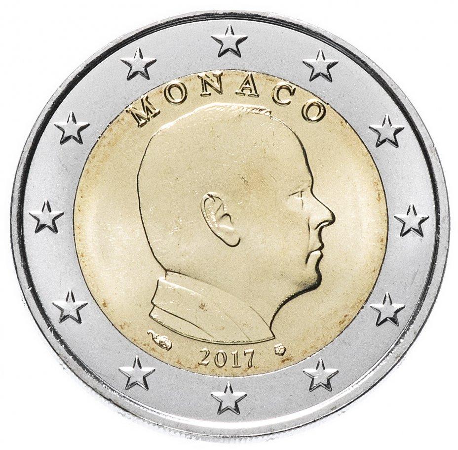 купить Монако 2 евро 2017 Обычная