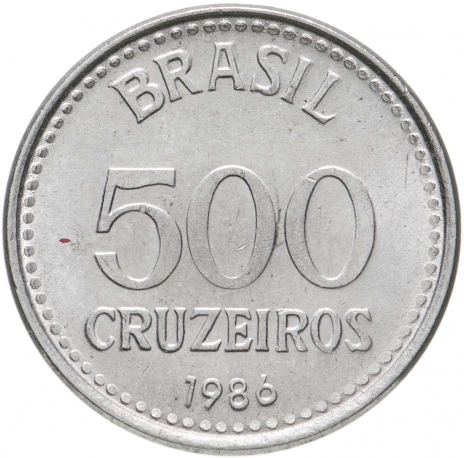 купить Бразилия 500 крузейро (cruzeiros) 1986