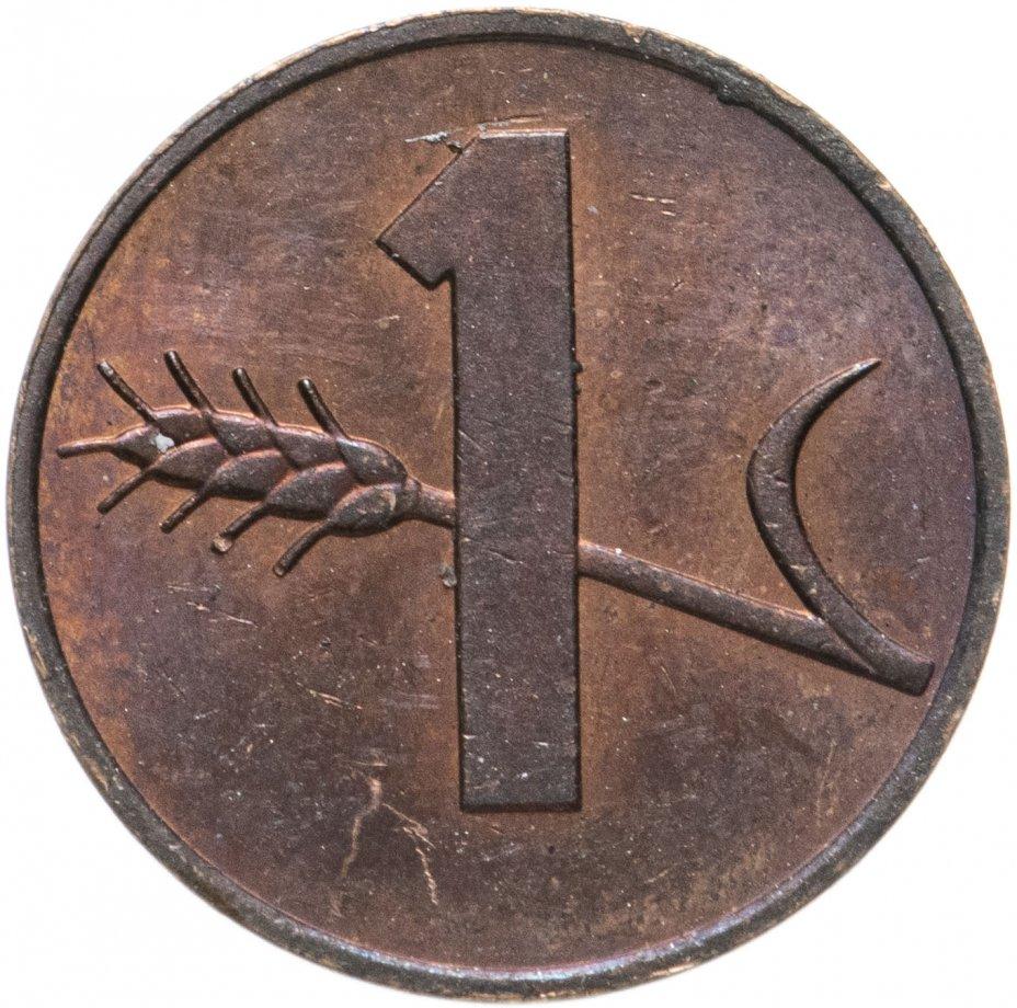 купить Швейцария 1 раппен (rappen) 1948-2006, случайная дата