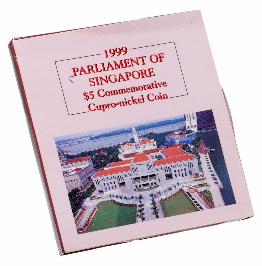 """купить Сингапур 5 долларов (dollars) 1999 """"Здание парламента"""" в буклете"""