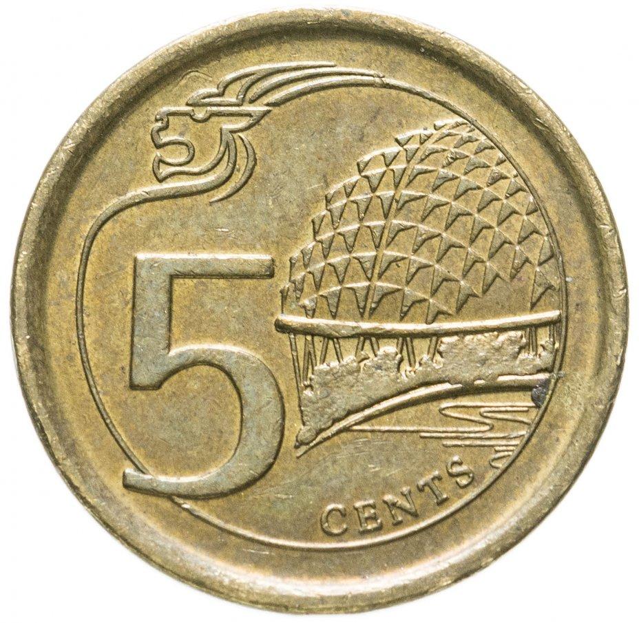 купить Сингапур 5 центов (cents) 2013-2018, случайная дата