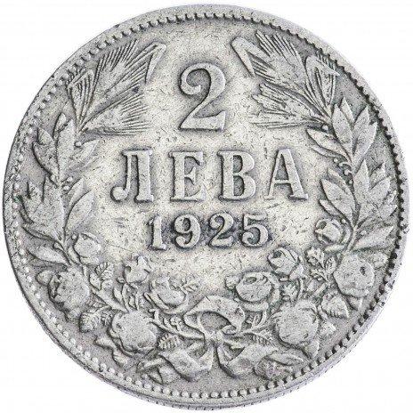 купить Болгария 2 лева 1925