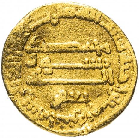 купить Аббасидский халифат, Харун ар-Рашид, 786-809 годы, Динар.
