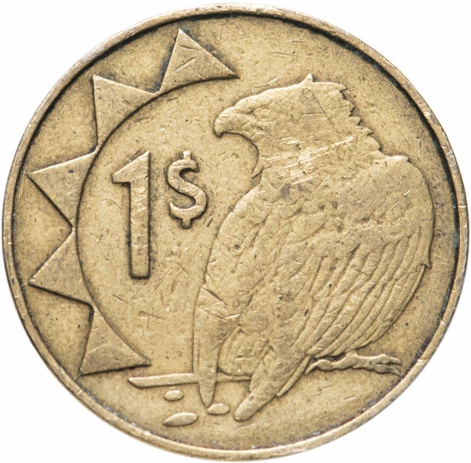 купить Намибия 1 доллар (dollar) 1993-2010, случайная дата