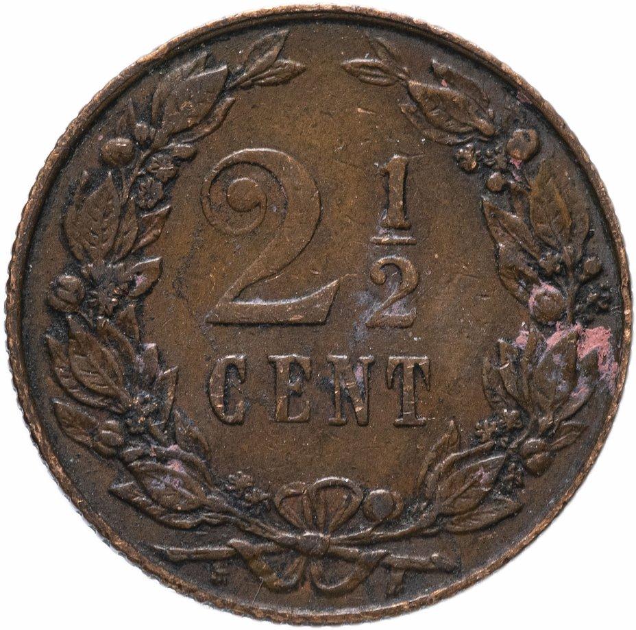 купить Нидерланды 2 1/2 цента 1903