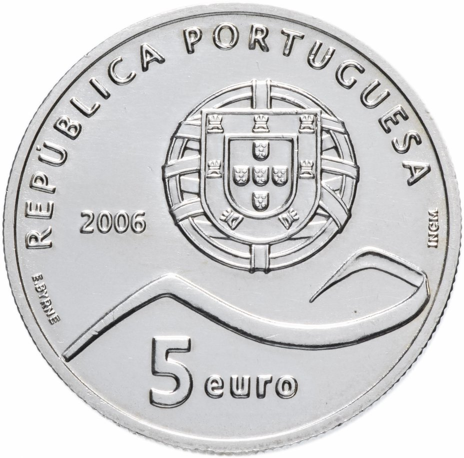 """купить Португалия 5 евро (euro) 2006 """"ЮНЕСКО -город Синтра"""""""
