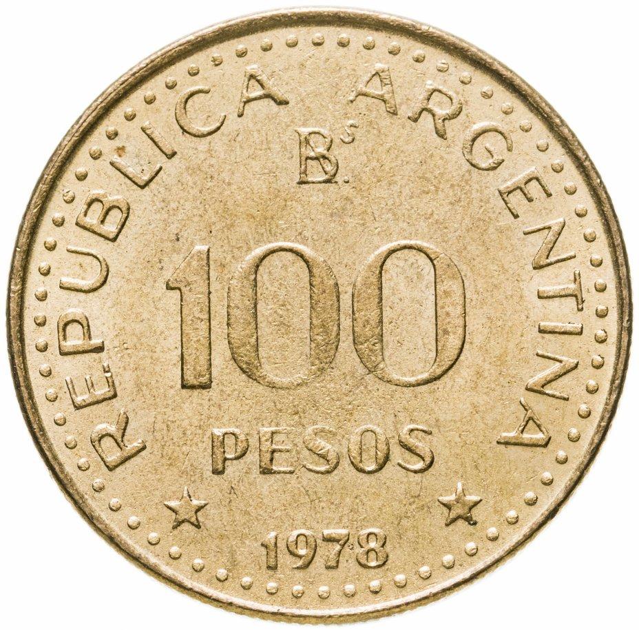 """купить Аргентина 100 песо (pesos) 1978 """"200 лет со дня рождения Хосе де Сан-Мартина"""""""