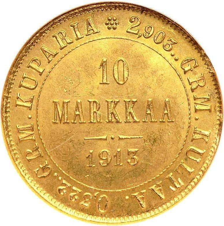 купить 10 марок 1913 года S