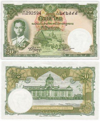 купить Таиланд 20 бат 1955 (Pick 77)