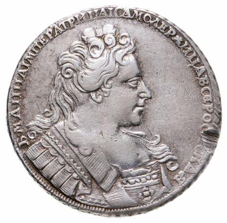 купить 1 рубль 1731   с брошью на груди, крест державы узорчатый