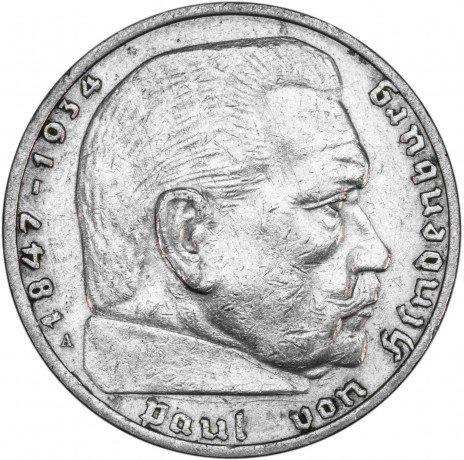 купить Германия Третий Рейх 2 рейхсмарки 1937