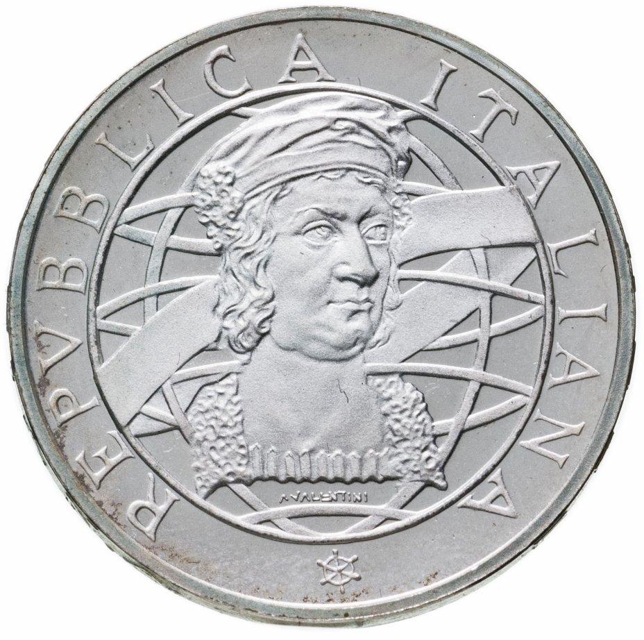 купить Италия 500лир (lire) 1989  500 лет открытию Америки