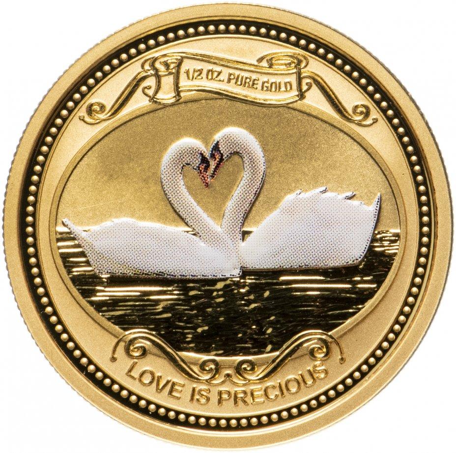"""купить Острова Кука 25 долларов (dollars) 2008 """"Любовь драгоценна"""", в подарочном футляре"""