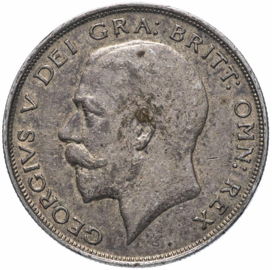 купить Великобритания 1/2 кроны (crown) 1923
