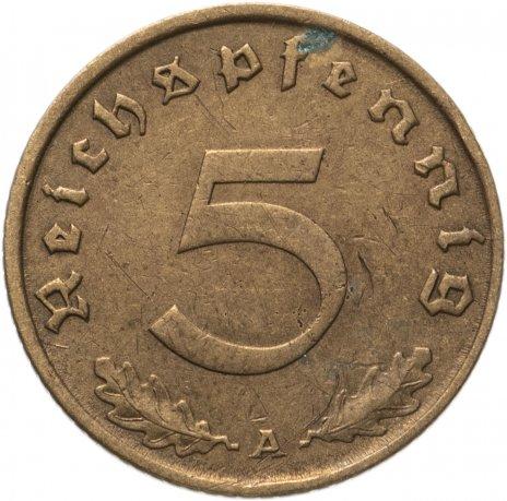 купить Фашистская Германия (Третий Рейх) 5 рейхспфеннигов 1937-1939
