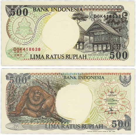 купить Индонезия 500 рупий 1992 год (1998) Pick 128g